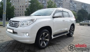 Toyota Land Cruiser Prado WSP Italy VENERE (Anthracite Polished)