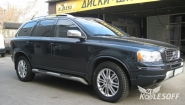 Volvo XC90 WSP Italy STOCKHOLM (Hyper silver)