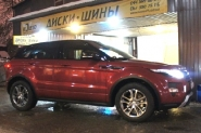 Land Rover Evoque WSP Italy C30 NIGHT (Anthracite Polished)